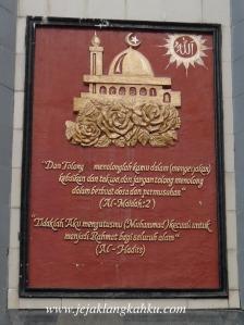 Monumen Kerukunan Agama Indonesia / Islam