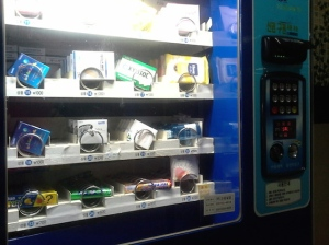 seoul vending machine