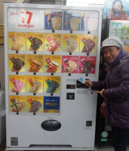 japan vending machine
