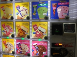 japan vending machine