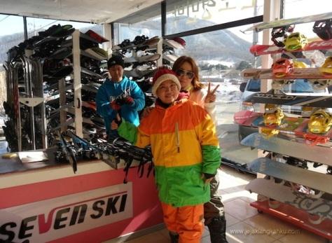 jisan forest resort seoul ski winter korea